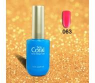 Sea Coral  One Step Gelpolish nr 063
