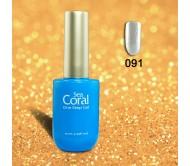Sea Coral  One Step Gelpolish nr 091